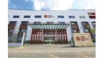 Trường Mầm non Quốc Tế Việt Úc quận Gò Vấp - VAS
