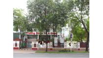 Toàn cảnh Trường Quốc tế Á Châu