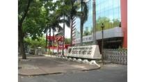 Trường Dân Lập Quốc Tế Việt Úc - Quận 10 | 594 Ba Tháng Hai, Phường ...