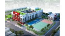 Trường quốc tế Việt Úc phát triển hai cơ sở mới tại quận 2 và quận 7 ...