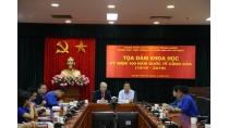 Tọa đàm khoa học Kỷ niệm 100 năm Quốc tế Cộng sản (1919-2019)