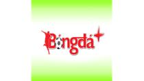 Bong Da Plus - Bóng Đá