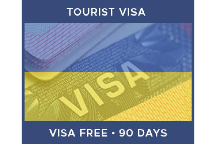 tourist visa ukraine to uk
