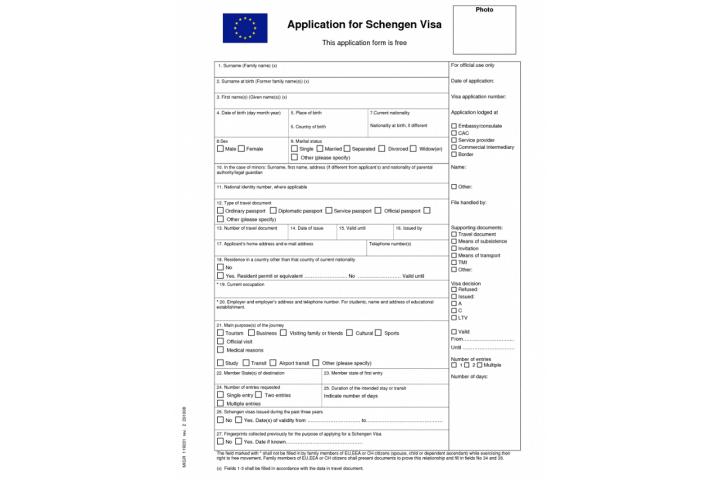 us student visa application form pdf