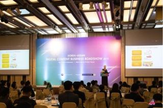 Giao lưu lĩnh vực nội dung số tại Việt Nam sự kiện KOREA & BUSINESS ROAD SHOW