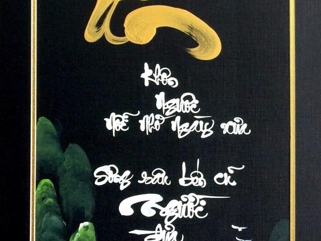 Tranh thư pháp chữ Ân 4885
