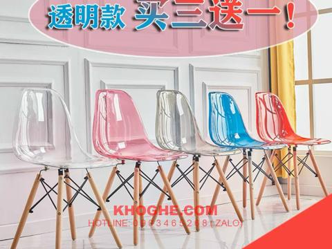 Ghế mặt nhựa trong suốt hiện đại DP-A04